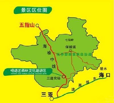 海南岛保亭地图