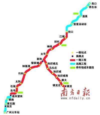 广州地铁运营时间 广州地铁 广州地铁线路图图片
