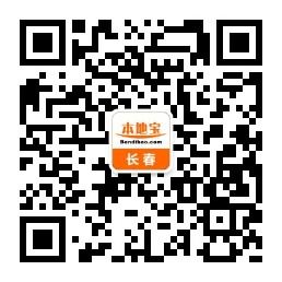 长春市高新区各社区居委会地址和电话
