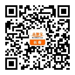 2017长春广电第八届惠民购车节(时间+地点+门票)