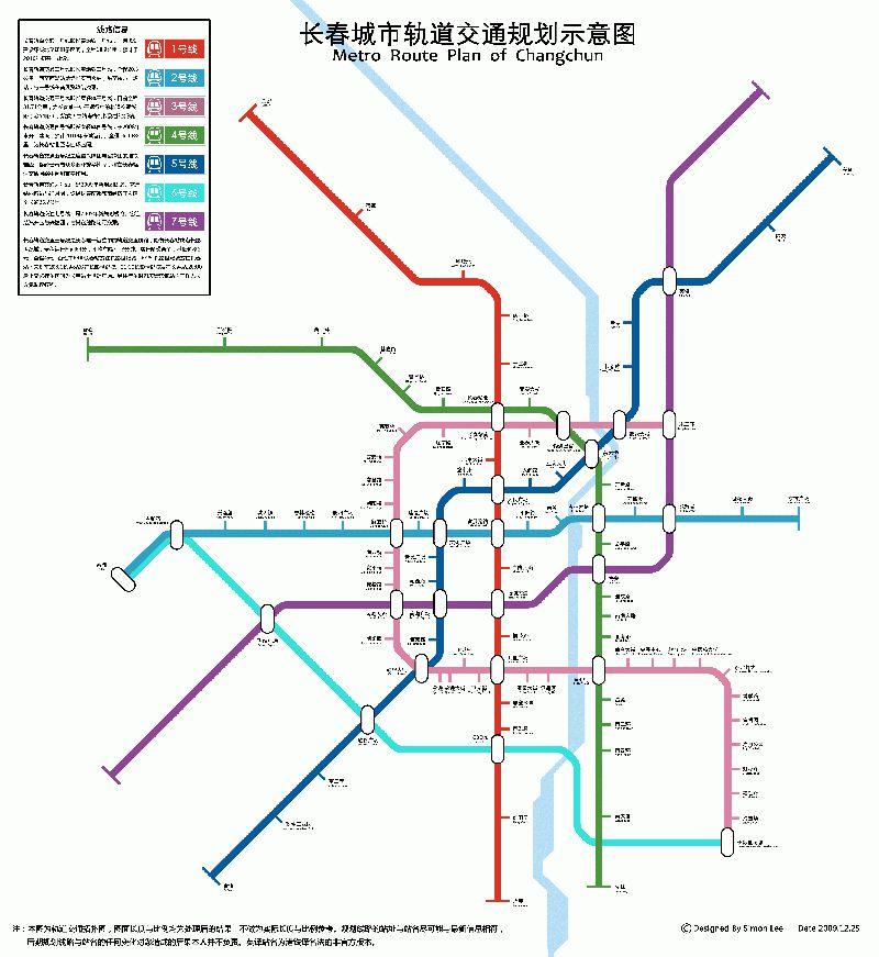 长春地铁5号线规划路线图图片