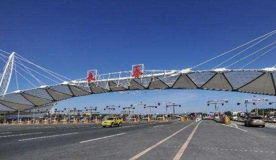 长春经济圈环线等一批公路项目正式启动建设
