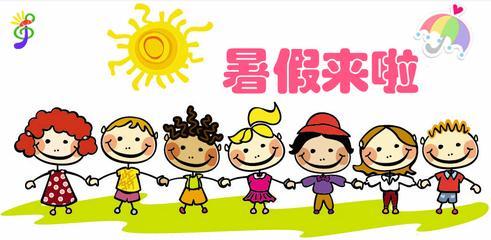 长春市中小学校暑假放假时间确定 从7月14日至8月19日