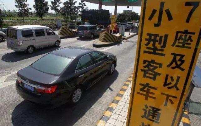 2019长春清明节高速免费时间及通行规定
