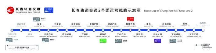 长春地铁2号线西延线障碍建筑强制拆除