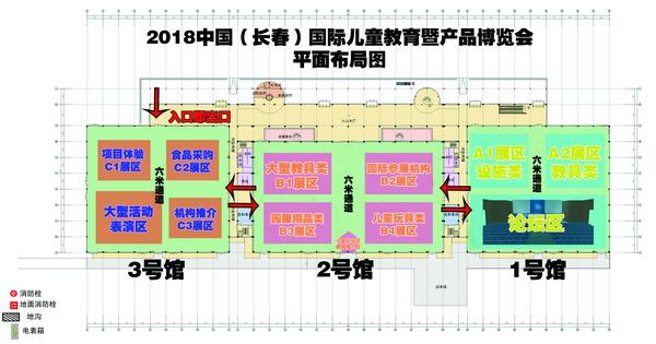 2019长春童博会观展指南(时间+地点+活动)