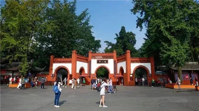 都江堰青城山免费期间一个人可同时预约几个景区?