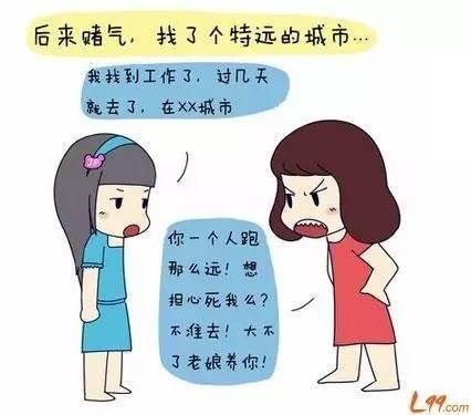 母亲节漫画图片 关于母亲节的漫画