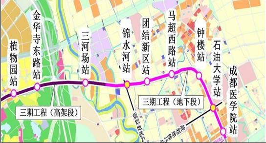 成都地铁3号线最新消息 线路图 站点 开通时间图片