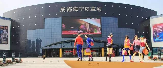 成都市海宁城商贸旅游区遭摘牌 网友:这里竟然是4A景区