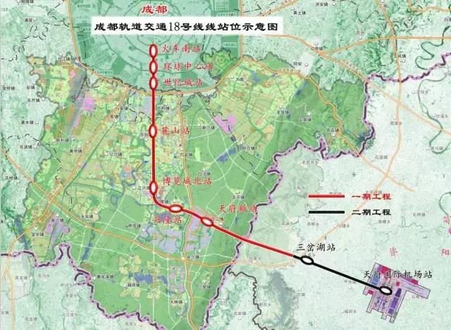 成都地铁18号线二期线路图图片