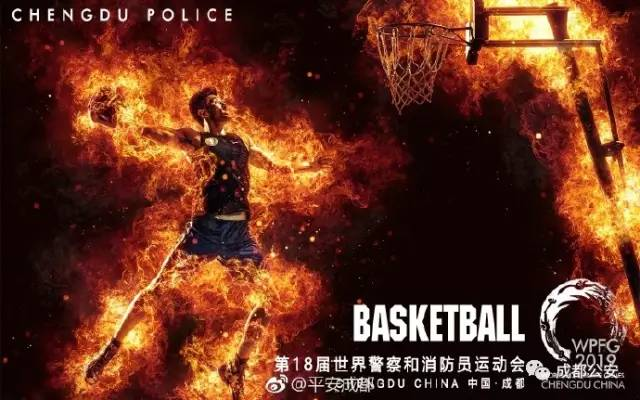 2019世界警察和消防员运动会海报发布 将囊括60个大项目