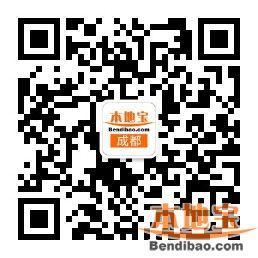 2017广安国际红色马拉松攻略(报名+时间+流程+成绩)