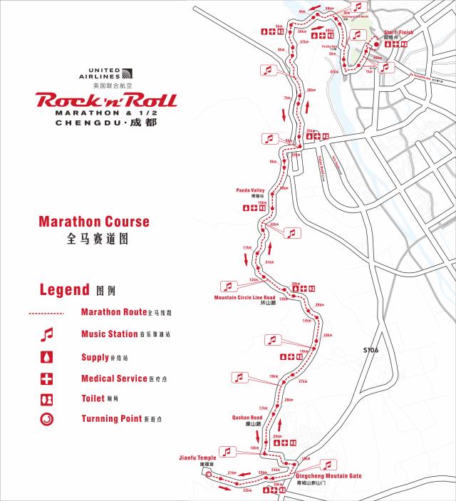 2017成都都江堰摇滚马拉松比赛线路图图片