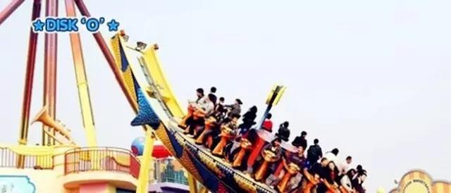 成都欢乐谷教师节门票优惠活动
