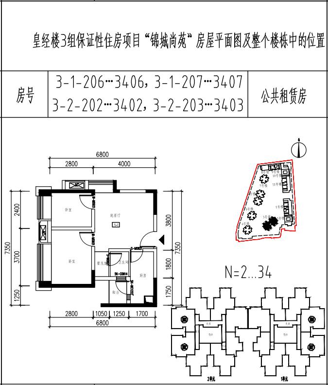 电路 电路图 电子 户型 户型图 平面图 原理图 675_792