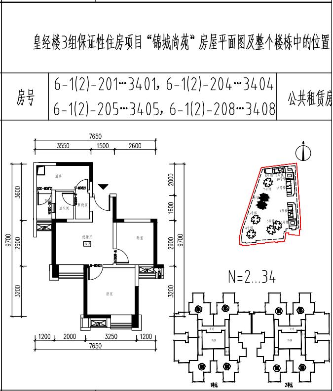 电路 电路图 电子 户型 户型图 平面图 原理图 675_794