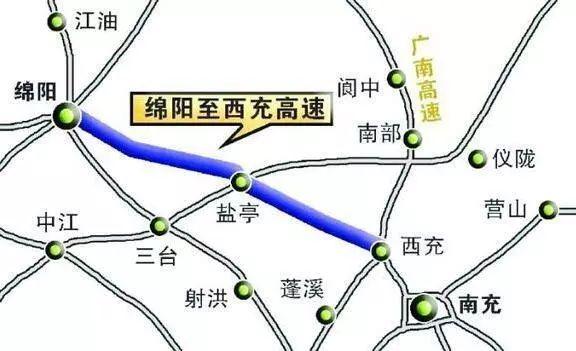 2018年四川通车高速汇总