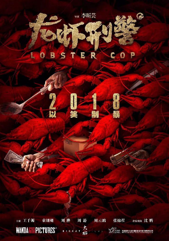 2018年电影上映时间表出炉 36部大片等你来看(图