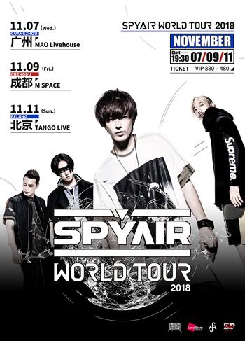 2018SPYAIR WORLD TOUR成都演唱会(时间 地点 门票)