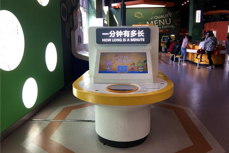 四川省科学馆健康生活厅展品介绍