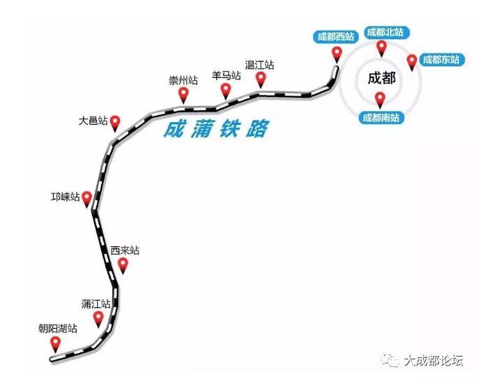 成都到蒲江铁路开始运行试验 计划2018年内通车