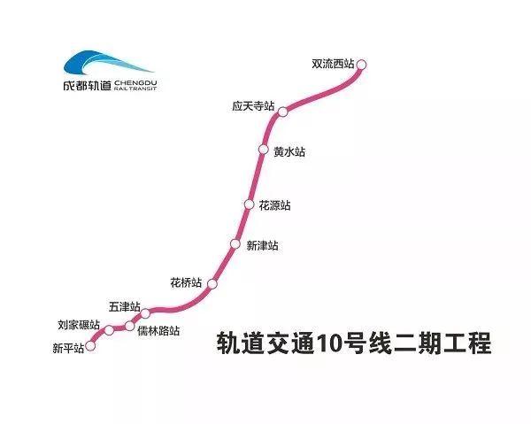 """成都地铁10号线二期高架段实现""""桥通"""" 连接主城区和新津"""