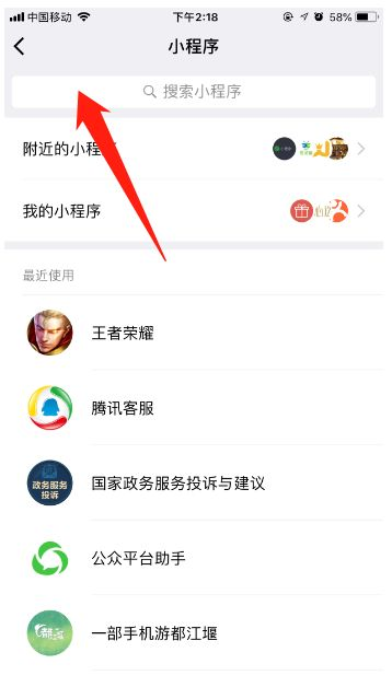 2018成都都江堰景区免费门票预约指南