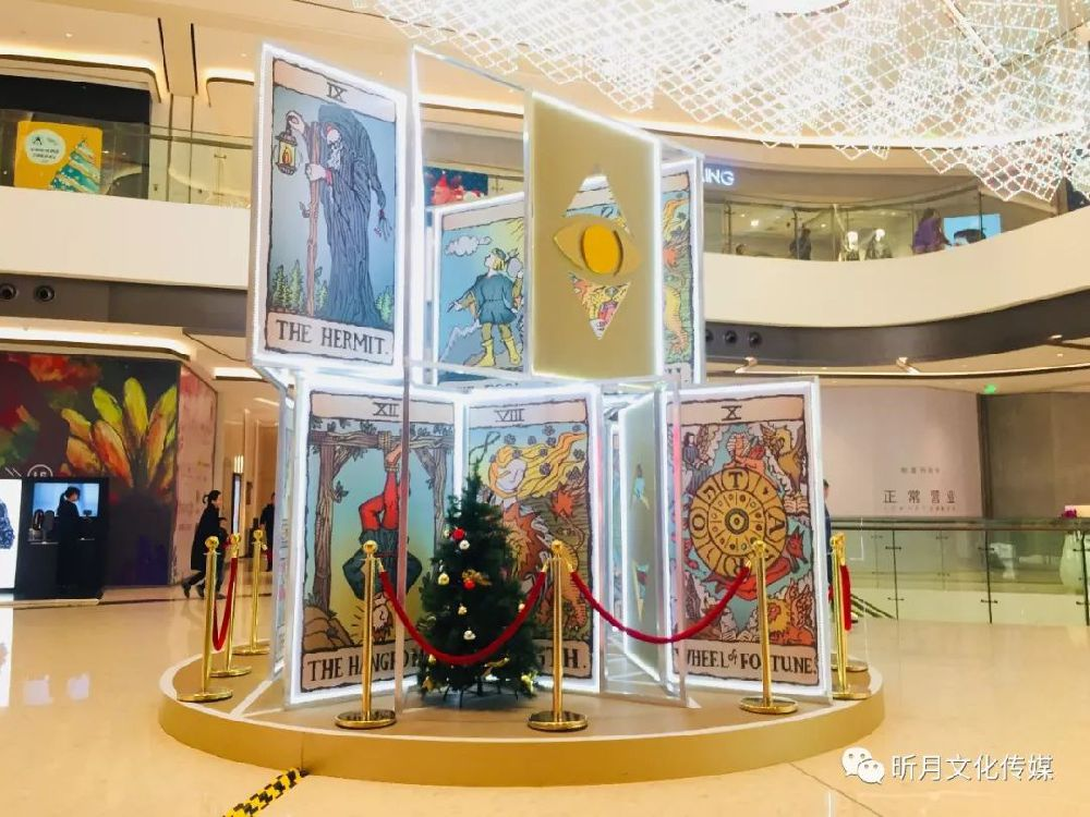 成都悠方奇幻森林圣诞寻梦季攻略(时间 地点 活动)