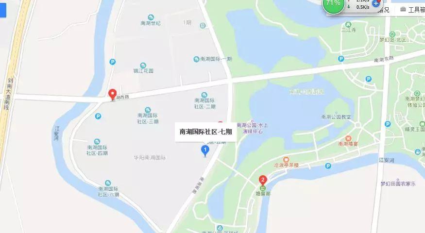 成都天府新区南湖国际社区法拍房攻略(价格 配套 调查)