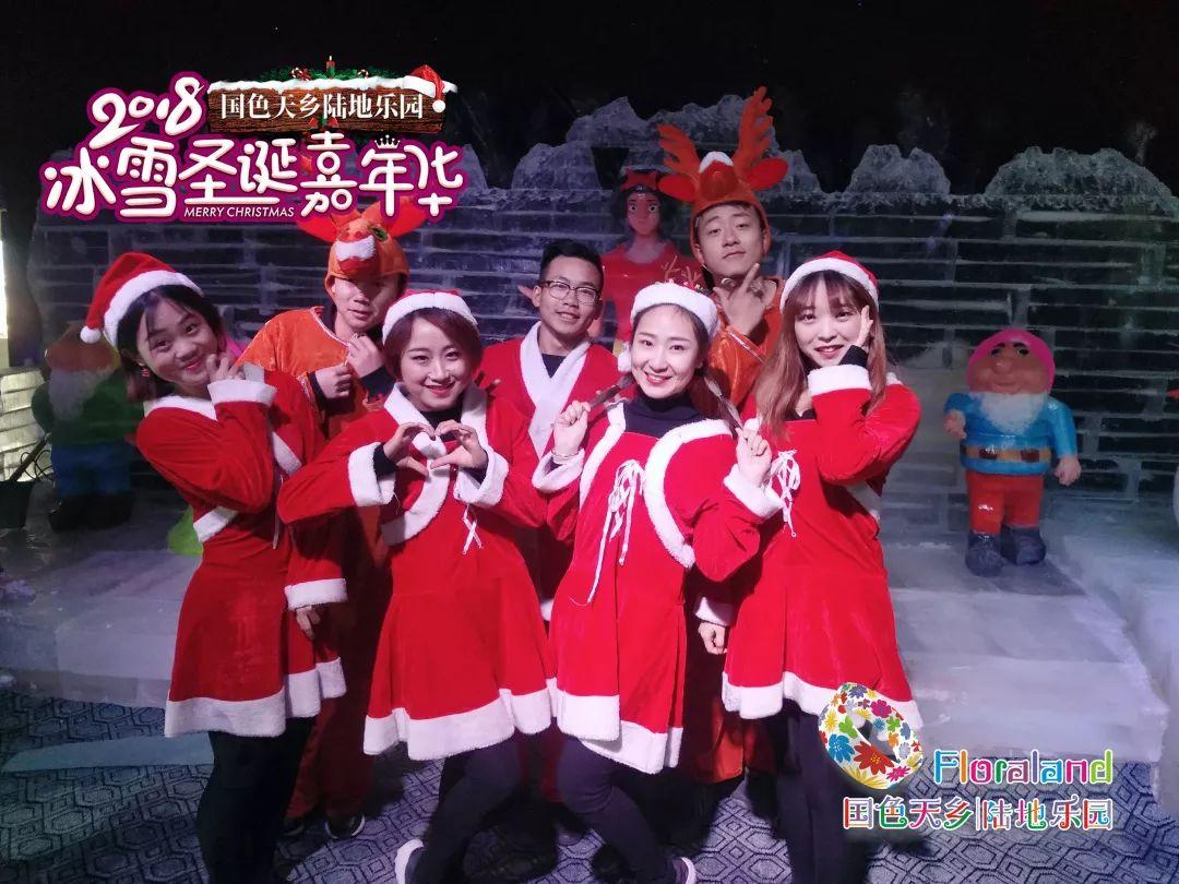 2018成都国色天香圣诞冰雪嘉年华(时间 地点 活动)
