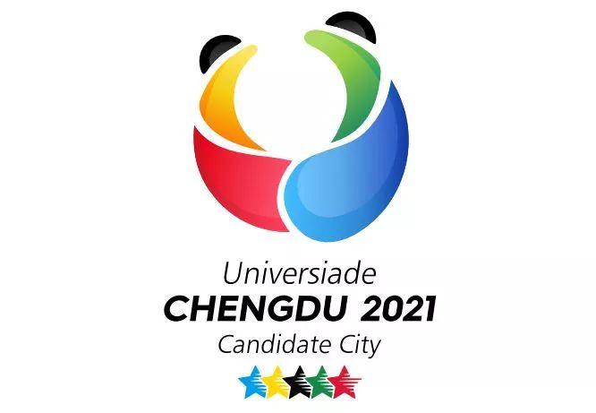 成都2021世界大运会有哪些比赛项目