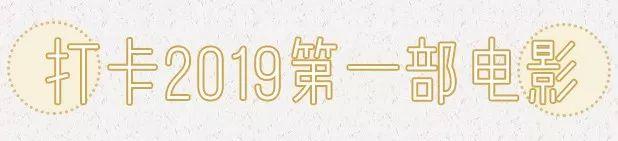 2019年成都万象城跨年狂欢节