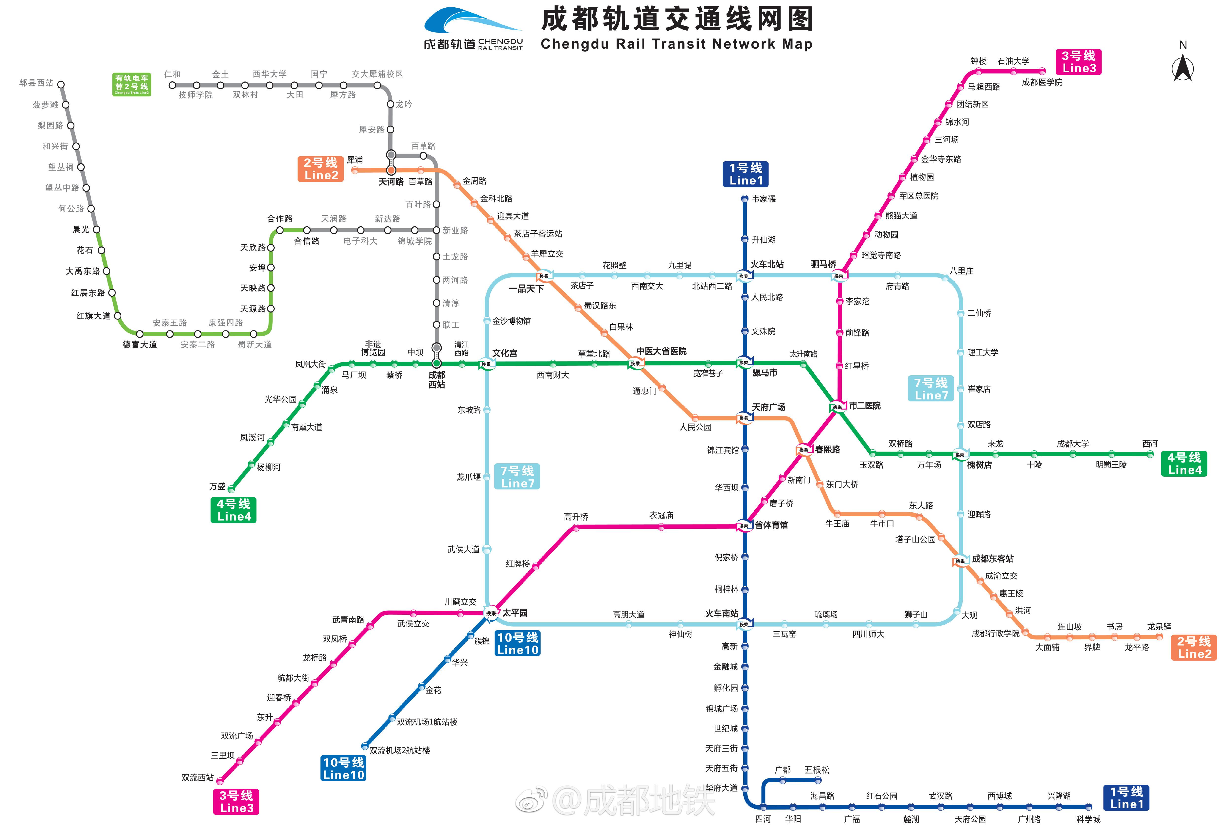 成都已经开通地铁线路图(高清图)