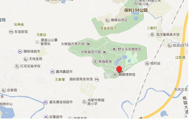 成都大熊猫繁育研究基地交通指南