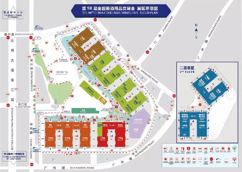 展览面积最大糖酒会 下周四在蓉举行(附购票入口)