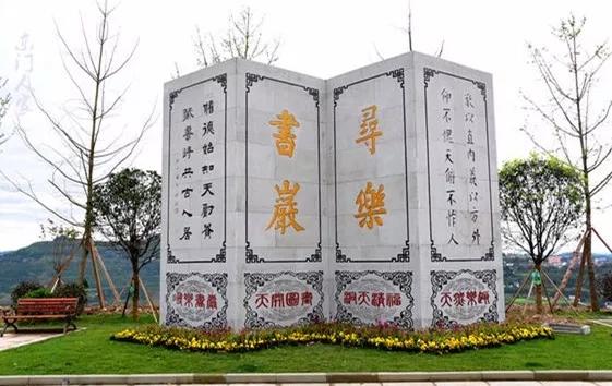 2018苍溪梨花节时间 地点 门票一览