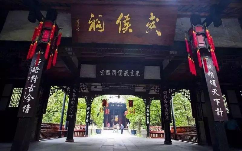 6月9日文化和自然遗产日 成都国有博物馆免费领票参观