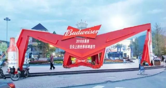 2018都江堰水果侠星球啤酒节攻略