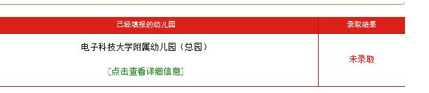 2018北辰南湖香麓小区买房摇号指南(房源 房价 选房)