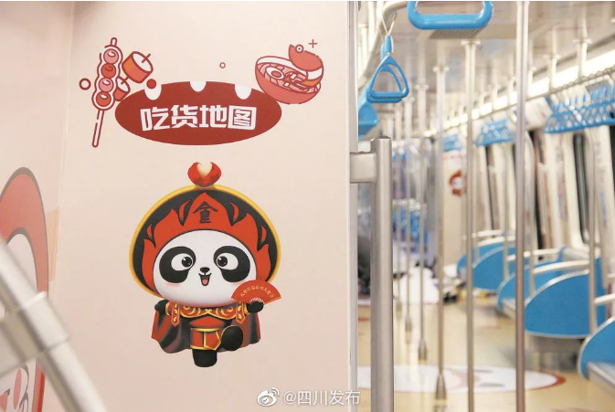 怎么去成都熊猫亚洲美食节火锅创意市集?