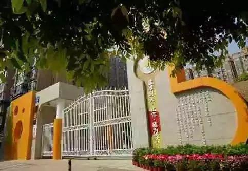 成都市成华区教办幼儿园介绍