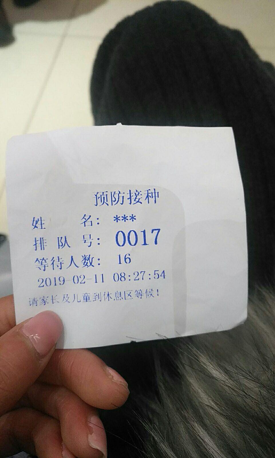 达州宣汉九价宫颈癌疫苗接种