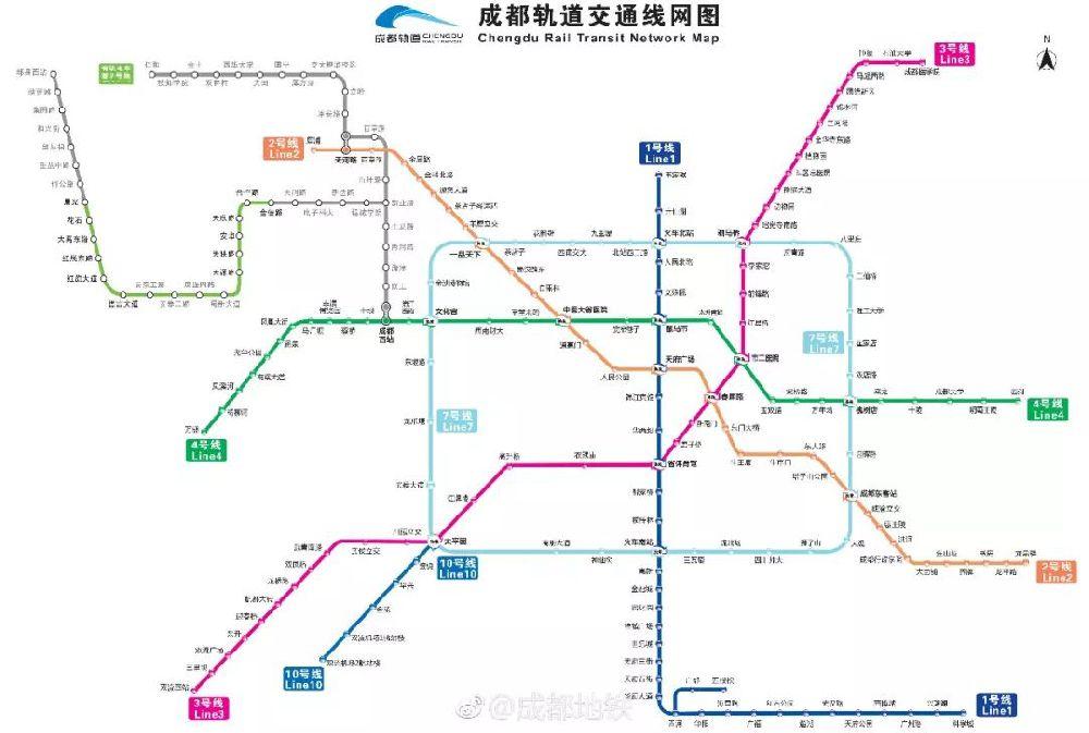 成都地铁3号线所有站点实现扫码乘车