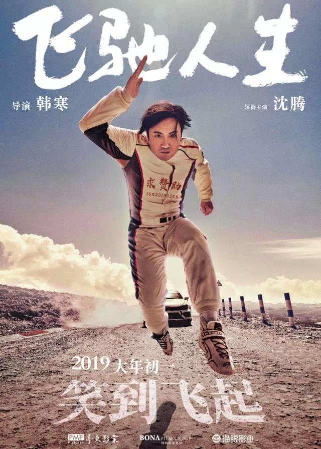 2019年电影上映时间表出炉  36部大片等你来看(图)