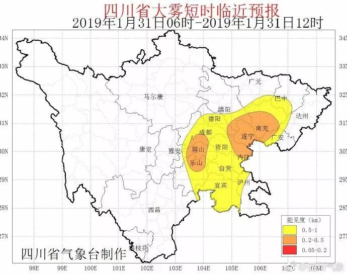 四川省气象台发布大雾短时临近预报 13市有大雾天气