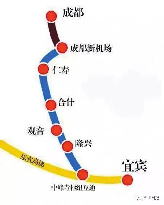 宜高速预计2020年建成通车