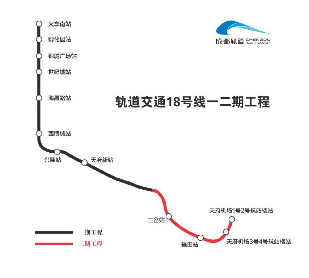 成都地铁18号线龙泉山高瓦斯隧道贯通(时间 进度)