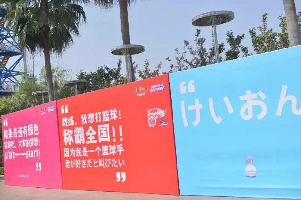 2019年五一成都欢乐谷活动列表(时间 活动内容)