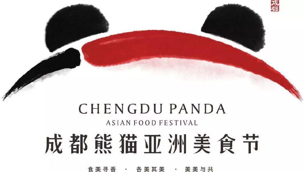 5月15日-22日成都熊猫亚洲美食节举办 主打泰国风味